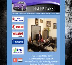 haleptaksi.com (2005-2014)