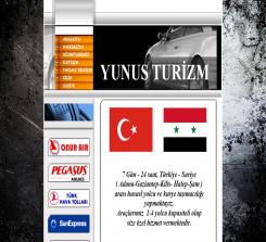 yunusturizm.com (2005-2014)